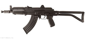 "Picture of ARSENAL SAM7SF SBR Semi Auto 8.5"" Short Barrel Rifle"