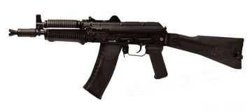 Picture of Arsenal SLR-104 SBR (Krinkov), 5.45x39mm Caliber Rifle