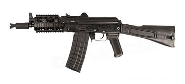 Picture of Arsenal SLR-106 SBR (SLR106-55PR) 5.56 x 45 mm