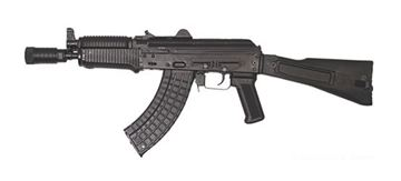Picture of Arsenal SLR-107 SBR (Krinkov), 7.62x39 mm Rifle