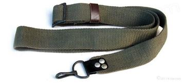 Bulgarian Military OD Green Surplus Canvas Sling
