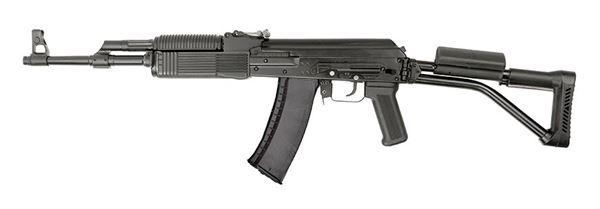 Molot Vepr 5.45 16.5 Folding Stock Rifle