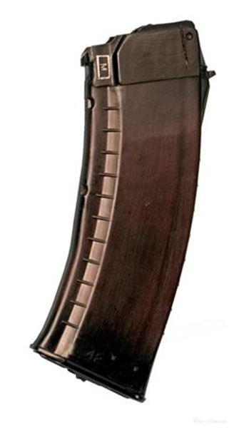 Soviet Mil-Spec 5.45 x 39 mm Dark Plum Polymer Magazine