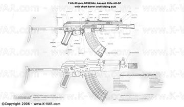Bulgarian B&W Poster With details for 7.62 Caliber AR-SF
