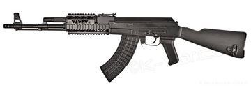 Arsenal SAM7R Quad Rail 7.62x39 Caliber Rifle