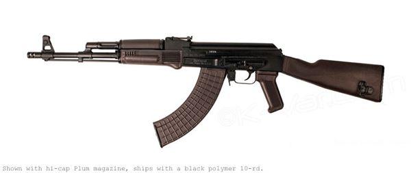 Arsenal SAM7R-71P Milled 7.62 x 39 mm Caliber, AK Rifle 16 inch barrel, 10 round Magazine