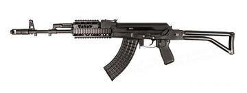Arsenal SAM7SF Quad Rail 7.62x39 Caliber Rifle