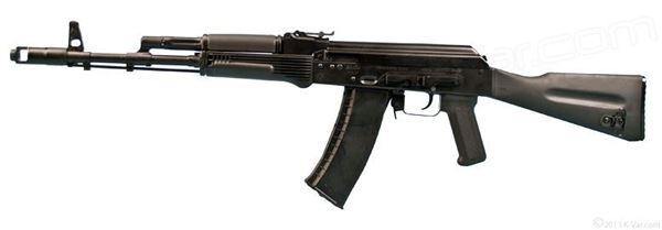 SGL31-68 5.45x39.5 Caliber Saiga Rifle