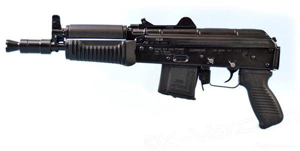 Arsenal SLR-106UR Pistol, 5.56 x 45 mm Caliber, Bulgarian Receiver, with Side Rail