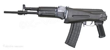 Arsenal SLR-106CR - Stamped Receiver, 5.56 x 45 mm Caliber Rifle