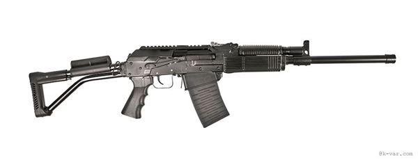 Molot Vepr 12 Gauge Fixed Stock Shotgun