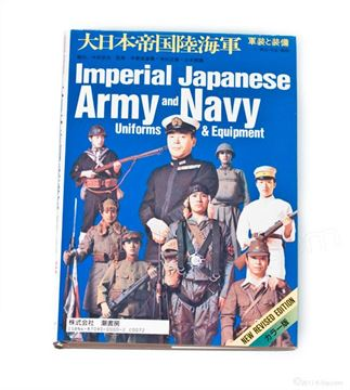 Imperial Japanese Army & Navy Uniforms And Equipment