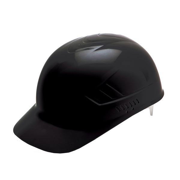 RL Bump Cap Black