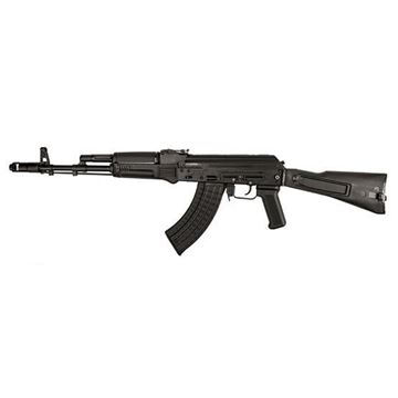 Arsenal SLR-107FR - 7.62x39 Caliber Rifle