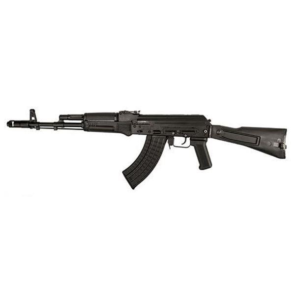 Arsenal SLR-107FR - 7.62x39 Caliber Rifle