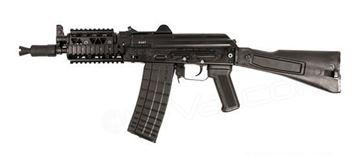 Arsenal SLR-106 SBR (SLR106-55PR) 5.56 x 45 mm