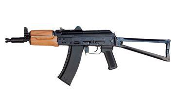 Arsenal SLR-104UR (SLR104-58) 5.45 x 39 mm Caliber Rifle