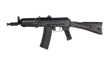 Arsenal SLR-106 SBR (SLR106-55P) 5.56x45mm
