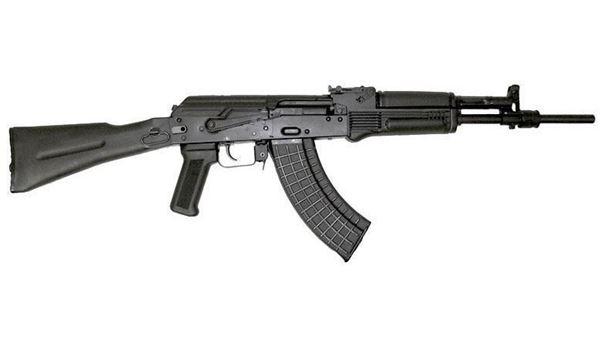 Arsenal SLR-107CR - Stamped receiver, 7.62x39 caliber, folding stock