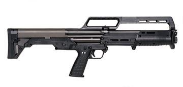 Kel-Tec KS7 Tactical Pump Shotgun 12 GA 18.5-inch 6Rds Black Finish