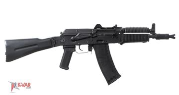 Picture of Arsenal SLR104UR 5.45x39mm Semi-Automatic Short Barrel Rifle