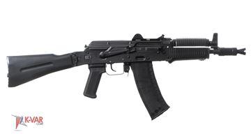 Picture of Arsenal SLR104UR 5.45x39mm Semi-Automatic Short Barrel Rifle