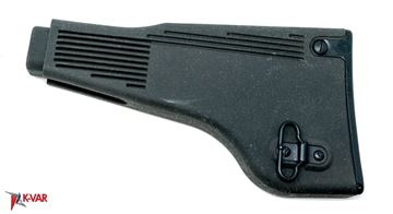 Black RPK Light Machine Gun Black Polymer, Arsenal Bulgaria