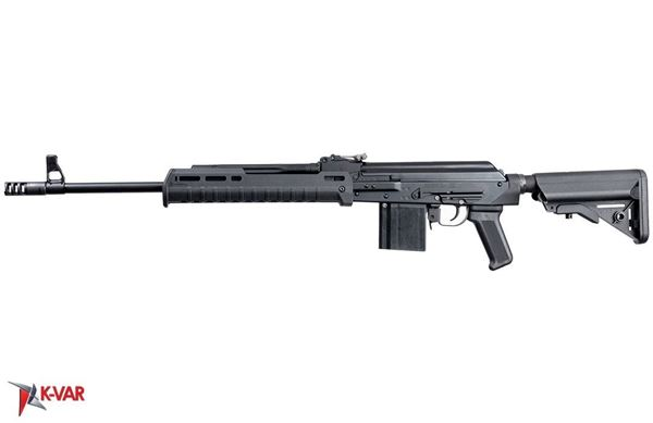 Molot Vepr .243 Win, 20.5-in barrel, AR-15 stock, Magpul® polymer handguard and Arsenal pistol grip, two 7-rd magazines