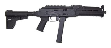 Picture of Draco NAK9X 9mm Pistol