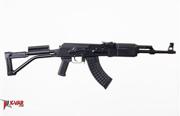 Picture of Molot Vepr AK47-21 7.62x39mm Semi-Automatic Rifle