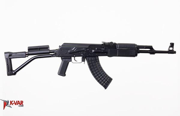 Picture of Molot Vepr AK47-21 7.62x39mm Semi-Automatic Rifle