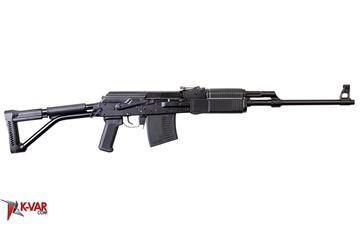 Picture of Molot Vepr AK54 7.62x54fr Semi-Automatic Rifle
