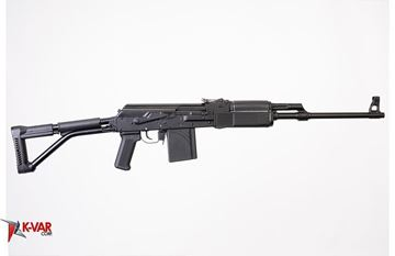 Picture of Molot Vepr AK308 .308 Win Semi-Automatic Rifle
