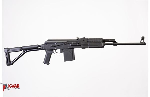 Picture of Molot Vepr AK308 .308 Win Semi-Automatic Rifle