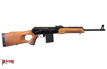 Picture of Molot Vepr 243 Win Walnut Semi-Automatic Rifle
