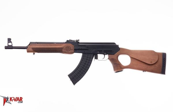 Picture of Molot Vepr 7.62x39mm Semi-Automatic Rifle VPR-76239-01