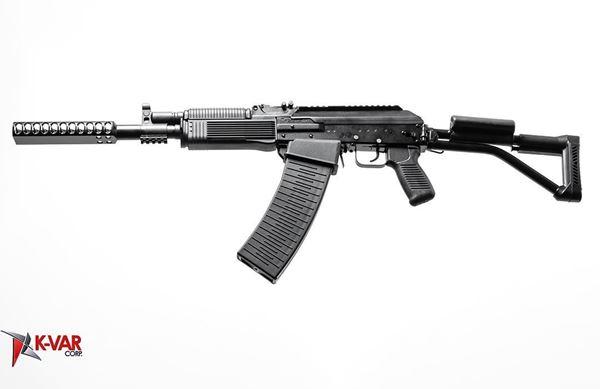Picture of Molot Vepr 12 Gauge Semi-Automatic Shotgun VPR-12-80