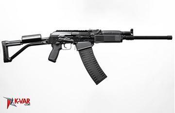 Picture of Molot Vepr 12 Gauge Semi-Automatic Shotgun