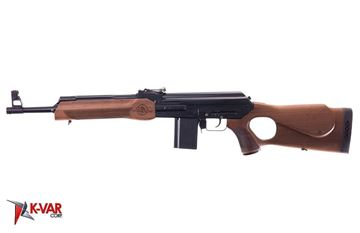 Picture of Molot Vepr .223 Rem Semi-Automatic Rifle VPR-12-01