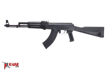 Picture of Arsenal SLR107R-12 7.62x39mm Semi-Automatic Rifle