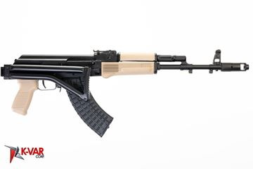 Picture of Arsenal SAM7SF-84ED 7.62x39mm Desert Sand Semi-Automatic Rifle with Enhanced Fire Control Group