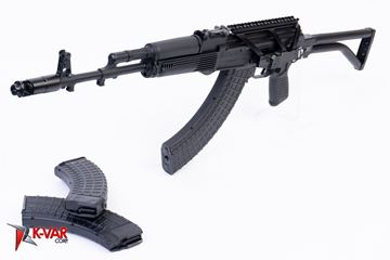 Picture of Arsenal SAM7SF 7.62x39mm Rifleman Package AK47 Includes Mags and Scope Mount