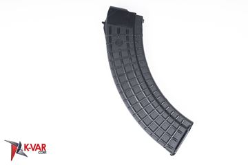 Picture of Arsenal Circle 10 7.62x39mm Black Polymer 40 Round  Magazine