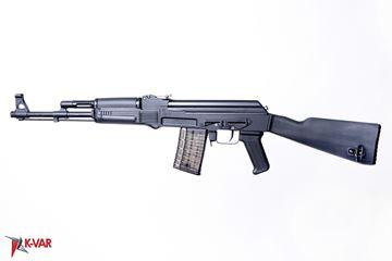 Picture of Arsenal SAM5 5.56x45mm Black Semi-Automatic Rifle