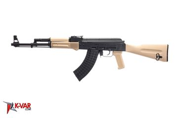 Picture of Arsenal SLR107R-11D 7.62x39mm Desert Sand Semi-Automatic Rifle