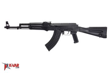 Picture of Arsenal SLR107R-11 7.62x39mm Black Semi-Automatic Rifle