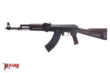 Picture of Arsenal SLR107R-11P 7.62x39mm Plum Semi-Automatic Rifle