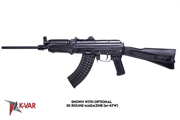 Picture of Arsenal SLR107UR  7.62x39mm Black Semi-Automatic Rifle