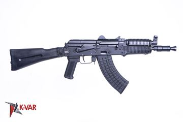 Picture of Arsenal SLR-107UR  7.62x39mm Black Semi-Automatic Short Barrel Rifle