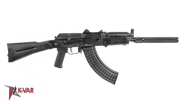 Picture of Arsenal SLR107UR 7.62x39mm Black Semi-Automatic Rifle with Replica Suppressor